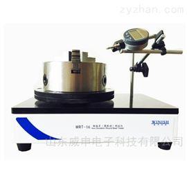 WRT-16药包材玻璃瓶垂直轴偏差测定仪