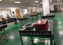 无锡hui山(仪器检测)CNAS证书--仪器校准