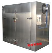 天津電磁真空干燥箱哪有 蘇恩瑞設備