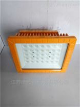 防水防尘壁挂式LED防爆防腐灯
