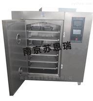 供应北京中药材微波干燥机厂家