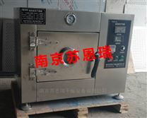 城口不銹鋼800W微波真空干燥箱