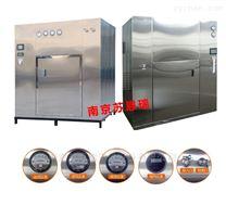 沈陽電磁真空干燥箱用于科研院校實驗室