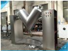江陰新洲V型混合機 高效V型混合機 V型高效混合攪拌機
