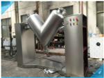 W-300江阴新洲V型混合机 高效V型混合机 V型高效混合搅拌机