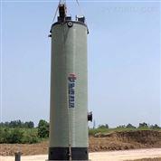 上海一體化預制泵站源頭廠家玻璃鋼泵站