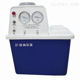 实验室台式循环水式真空泵