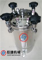 儲存罐、發酵罐、各種酒容器小型釀酒罐桶