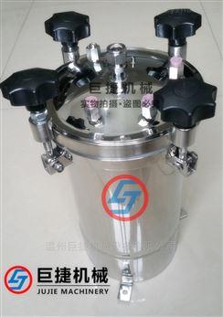 卫生级人孔法兰304 316搅拌罐 法兰不锈钢罐