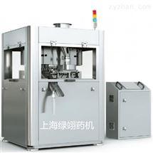 GZPK720-51全自动高速压片机