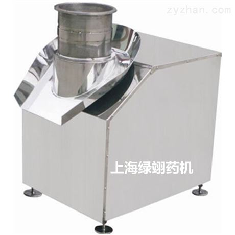 ZLB- 300 B型旋转式制粒机