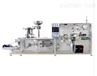 DPH320QDPH高速全伺服铝塑泡罩包装机
