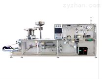 DPH高速全伺服铝塑泡罩包装机