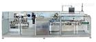 CM400CM系列全自动高速装盒机
