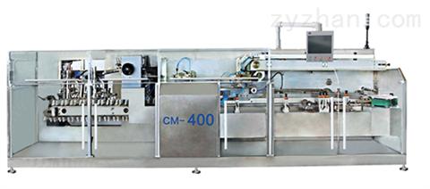 CM400全自动高速装盒机
