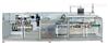 CM系列全自动高速装盒机
