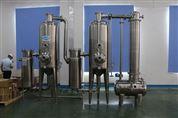 自动排水型双效浓缩器