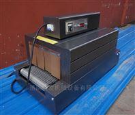 4020 远红外线肥皂盒收缩机