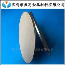 0.5毫米厚涂铂多孔钛板、微孔过滤钛电极