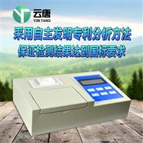 土壤重金屬分析儀器價格