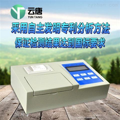 土壤重金屬含量測定儀