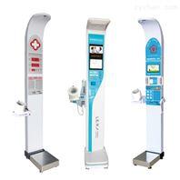 全自動智能身高體重一體機體檢中心自助測量