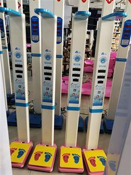 儿童身高测量仪医用儿童体重身高精密体检仪