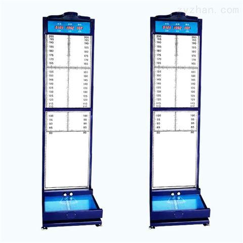 身高体重脚长采集仪人体信息测量仪