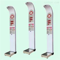 基層體檢必備全自動身高體重測量儀