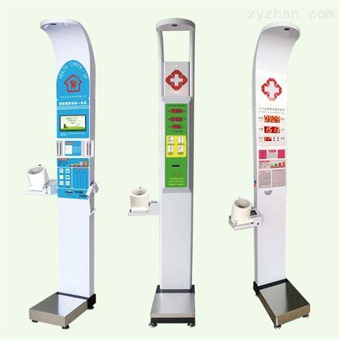超声波医用体检秤;多功能健康测量体检仪机