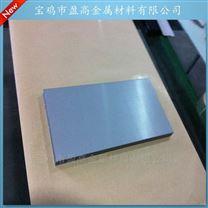 钛过滤片、钛精滤片、离子膜反应片