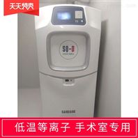 低温带生物培养仪打印机等离子灭菌器批发