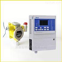 宁德异丁烷气体浓度检测报警器 实时监测