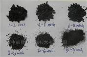 天津果壳活性炭20kg包装厂家直发