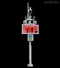 OSEN-6C河南驻马店无组织污染环境在线监测设备