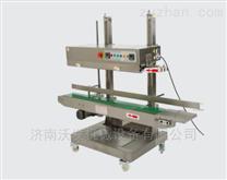 QLF-1680 立式火锅酱封口机