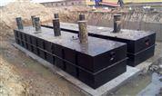 北京生活污水处理设备