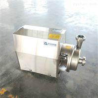 卫生泵酒泵饮料泵节能免维护泵