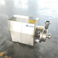 YAH卫生泵耐腐蚀化工泵低温泵双密封离心泵