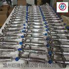 38MM卫生级不锈钢带压力表水封排气阀厂家