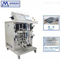 MN-T202自动面膜机厂家,面膜灌装机器