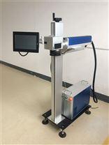 光纖激光打碼機 噴碼機