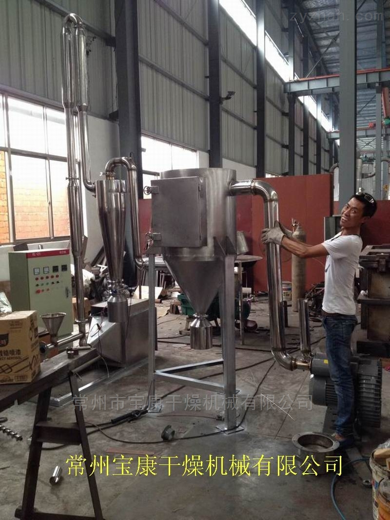 立式脉冲气流干燥机
