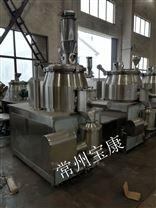 优质高效湿法混合制粒机,西药高效湿法混合制粒机