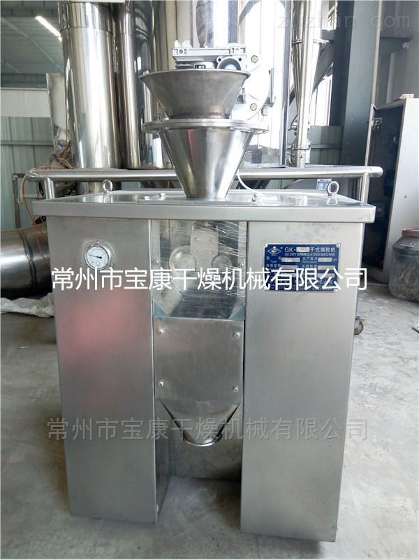 造粒机-GK系列干式制粒机