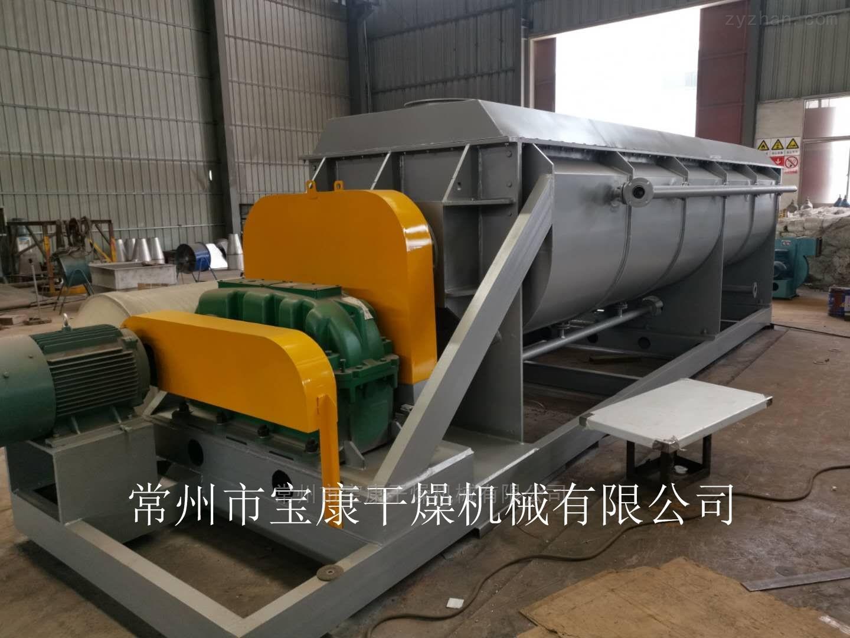 污泥干燥机,环保设备空心桨叶干燥机