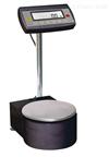 油漆涂料固含量检测仪