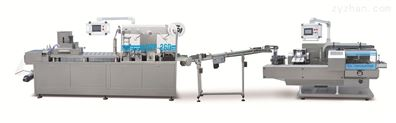 自动装盒机联线厂家