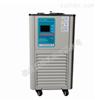 DLSB-5/10實驗室循環制冷器