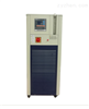 GDZT-50-200-80-实验室高低温循环装置